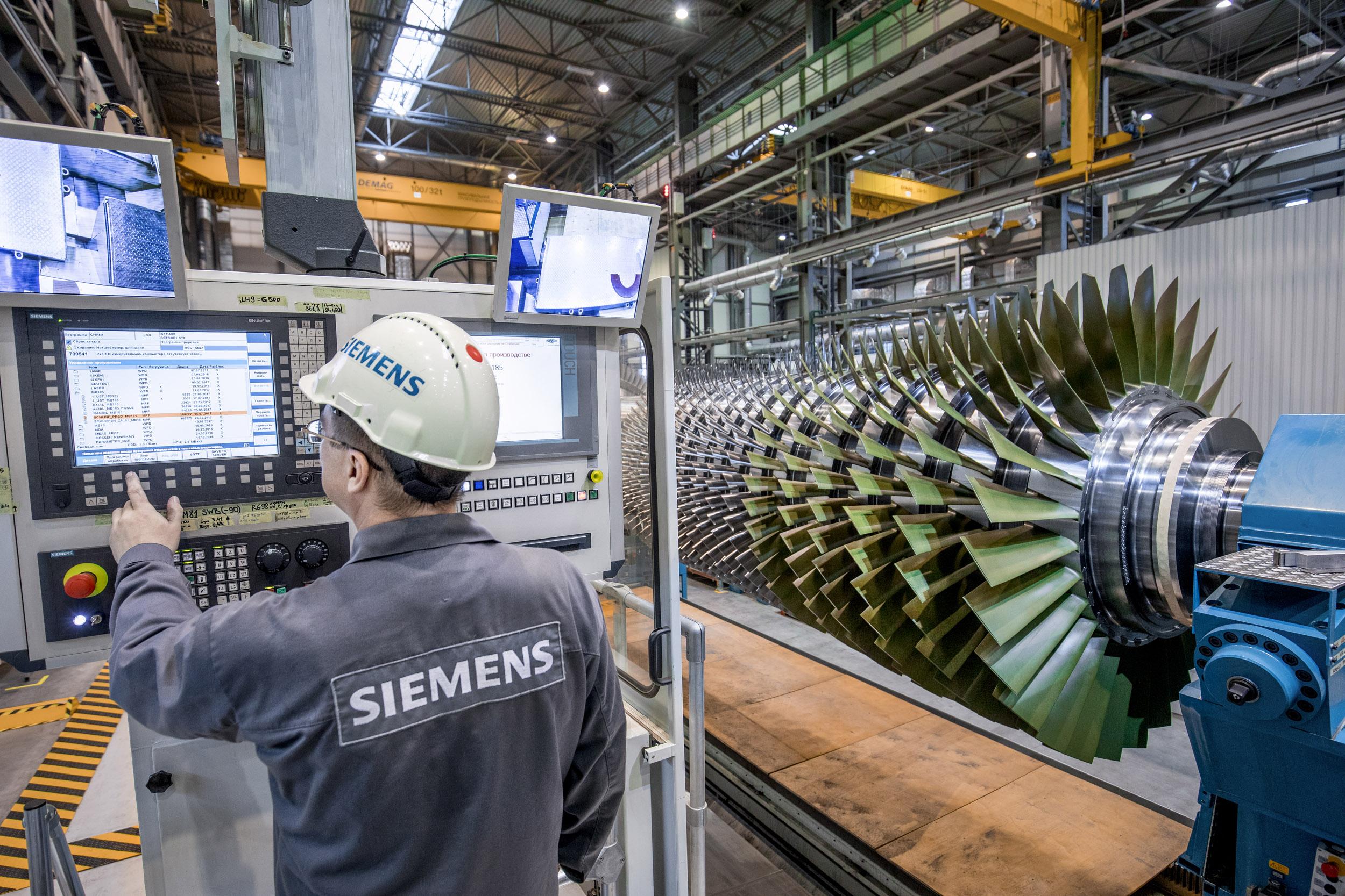 Siemens-Turbinenwerk
